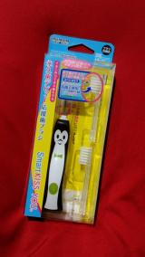 モニター♡Smart KISS YOU 子供歯ブラシ...の画像(1枚目)