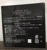 ★ミネラルファンデーション ノンプレストコンパクト★の画像(5枚目)