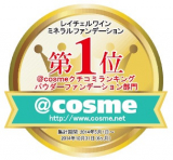 ★ミネラルファンデーション ノンプレストコンパクト★の画像(16枚目)