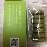 「BIOKURA(ビオクラ)から新発売♪【サブレ 3種】☆」の画像(7枚目)