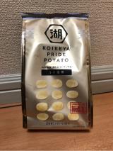 KOIKEYA PRIDE POTATO うす塩味の画像(1枚目)