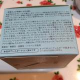 「【日本盛】日本酒酵母×乳酸菌「プモアクリーム」☆」の画像(2枚目)