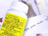 「   油溶性ビタミンCサプリメント ♡ ウルトラCエスター 」の画像(2枚目)