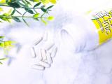 「   油溶性ビタミンCサプリメント ♡ ウルトラCエスター 」の画像(4枚目)