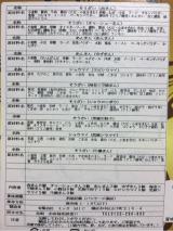 「お試し193⭐️ TVで話題の行列の出来るお店「皇朝」のお歳暮ギフトセット 10商品(合計53個)」の画像(5枚目)