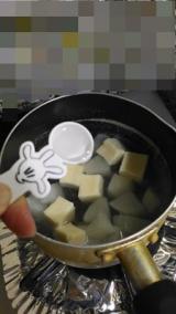 オリゴ糖のおかげ の画像(4枚目)