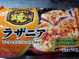 アクリブランド商品☆チーズが香ばしいこだわりのグラタン3点セット✧*。٩(ˊᗜˋ*)و✧*。の画像(2枚目)