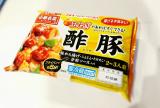 「《モニター》中華名菜」の画像(1枚目)