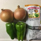 「こんなに美味しいんだ!中華名菜☆」の画像(4枚目)