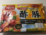 「こんなに美味しいんだ!中華名菜☆」の画像(1枚目)