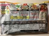 「こんなに美味しいんだ!中華名菜☆」の画像(2枚目)