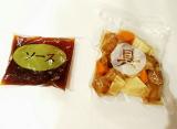 「《モニター》中華名菜」の画像(3枚目)