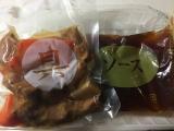 「こんなに美味しいんだ!中華名菜☆」の画像(3枚目)