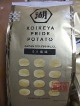 無添加のうす塩味 KOIKEYA PRIDE POTATOの画像(2枚目)