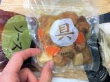 「酢豚を簡単調理!チルドなのに野菜たっぷりの中華名菜がおいしい」の画像(2枚目)