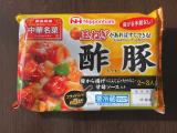 「酢豚を簡単調理!チルドなのに野菜たっぷりの中華名菜がおいしい」の画像(1枚目)