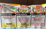 「酢豚を簡単調理!チルドなのに野菜たっぷりの中華名菜がおいしい」の画像(3枚目)