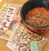 千葉県の落花生で炊き込みご飯/葬儀について少し勉強してみませんか?の画像(3枚目)