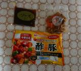 「   ◼️手間いらず*中華名菜、酢豚 」の画像(3枚目)
