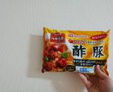 「   ◼️手間いらず*中華名菜、酢豚 」の画像(1枚目)