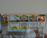 「   ◼️手間いらず*中華名菜、酢豚 」の画像(2枚目)