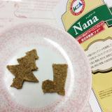 「総合栄養食で作る【Nanaパウダータイプ】簡単手作りごはん♪☆」の画像(4枚目)