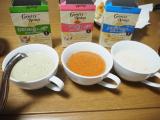 とっても美味しい♪ジェントリースープ♪♪の画像(3枚目)