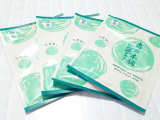 「肌タイプで選べる美容液フェイスマスク♡乾燥肌におすすめの乳液マスク」の画像(10枚目)