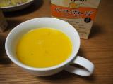 とっても美味しい♪ジェントリースープ♪♪の画像(5枚目)