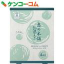「肌タイプで選べる美容液フェイスマスク♡乾燥肌におすすめの乳液マスク」の画像(8枚目)