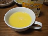 とっても美味しい♪ジェントリースープ♪♪の画像(4枚目)