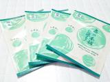 「肌タイプで選べる美容液フェイスマスク♡乾燥肌におすすめの乳液マスク」の画像(2枚目)