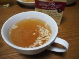 とっても美味しい♪ジェントリースープ♪♪の画像(6枚目)