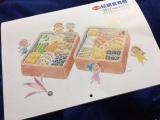 毎日笑顔家族。|【モニター】海の精の「伝統食育暦」カレンダー。情報量がものすごい!!(3023) by Kaorin|CROOZ blogの画像(1枚目)