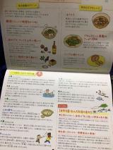 毎日笑顔家族。|【モニター】海の精の「伝統食育暦」カレンダー。情報量がものすごい!!(3023) by Kaorin|CROOZ blogの画像(2枚目)