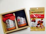 函館あさひ荒ほぐし鮭明太子風味でクリスマスサラダの画像(1枚目)