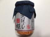 函館あさひ荒ほぐし鮭明太子風味でクリスマスサラダの画像(2枚目)