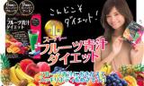 日本薬健ファンサイト参加中の画像(1枚目)