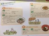 毎日笑顔家族。|【モニター】海の精の「伝統食育暦」カレンダー。情報量がものすごい!!(3023) by Kaorin|CROOZ blogの画像(5枚目)