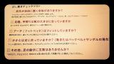 「アーチフィッター☆指圧603」の画像(8枚目)