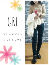 「【休日code】首元と袖のフリルが可愛い♡GRL フリルデザインニットトップスレポ」の画像(15枚目)