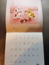 口と足で描く芸術家協会のメルヘンカレンダー2018年の画像(2枚目)