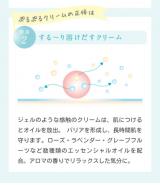 「プモアクリーム♡ふっくら肌に」の画像(5枚目)