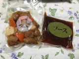 「中華名菜 酢豚」の画像(2枚目)