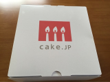 「感謝状ケーキでサプライズ♪」の画像(1枚目)