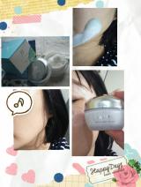 「♪ 日本盛 プモアクリーム(保湿クリーム)ラベンダーの香りが 癒し効果も ♪」の画像(3枚目)