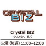 「12/12 Twitter懸賞情報」の画像(2枚目)