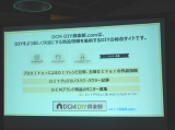 大掃除にも大活躍☆DCMブランドおそうじグッズの画像(5枚目)