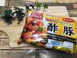 「中華名菜 酢豚」の画像(1枚目)