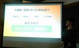 大掃除にも大活躍☆DCMブランドおそうじグッズの画像(6枚目)